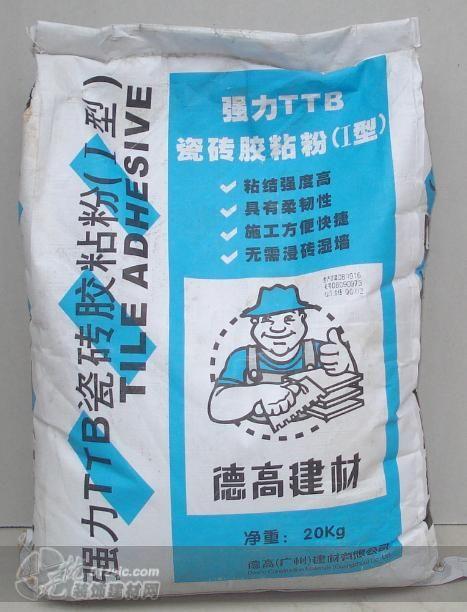 产品展厅 德高 防水 瓷砖胶 填缝料 云南服务中心图片