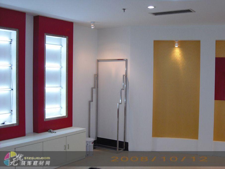 公路管理局荣誉室 案例展示 济南坤达建筑装饰工程有限公司